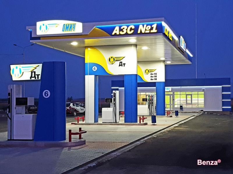 Строительство автозаправочной станции АЗС под ключ