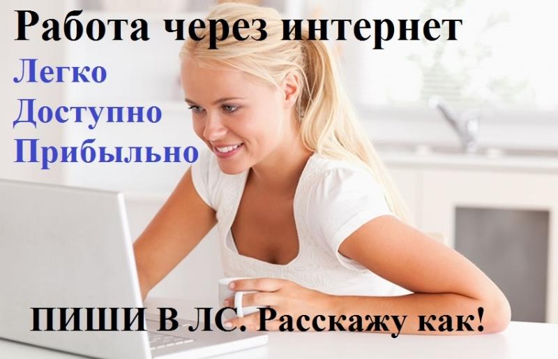 Продвижение интернет-магазинов в соц.сетях