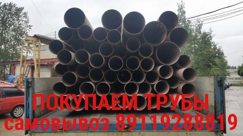 Выкуп стальных труб  новых, бу, лежалых.